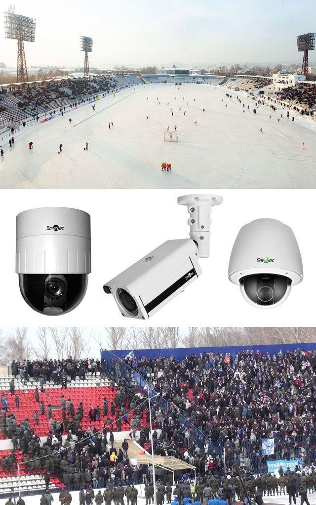 Интегрированная система безопасности на базе IP-камер Smartec со встроенной видеоаналитикой введена в эксплуатацию на стадионе «Труд» в г.Иркутск