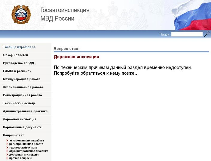 ГИД по тайникам Коллекционера Форум