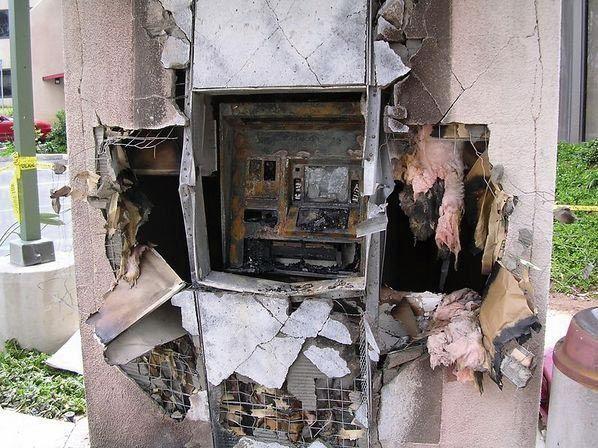 Как защитить банкомат от