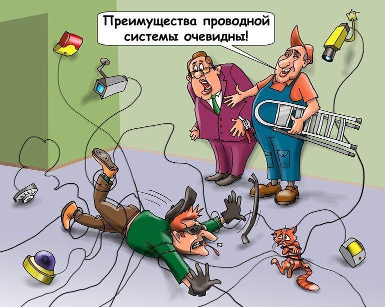 Что выбрать — проводную или беспроводную охранную систему? Беспроводная безопасность!