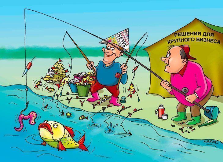 Картинки с днем рождения на тему рыбалка