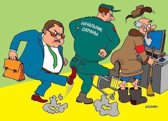 Смешные картинки служба безопасности, бухгалтера картинки открытки